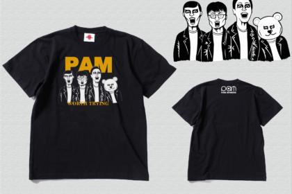 パーマリンク先: 【お知らせ】PAM×PUNK DRUNKERSのコラボTシャツが発売決定!