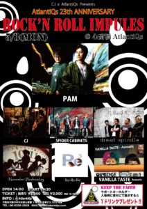 AtlantiQs 23th ANNIVERSARY CJ Presents Rock'n Roll IMPULSE @ 心斎橋AtlantiQs