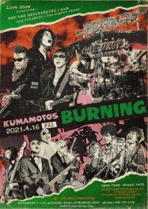 KUMAMOTO's BURNING @ 熊本ONE DROP