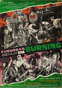 Tenjin's Burnning @ 博多public bar Bassic