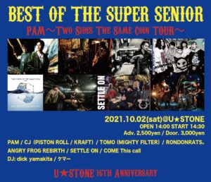 Two Sides Of The Same Coin TOUR @ 滋賀U-STONE